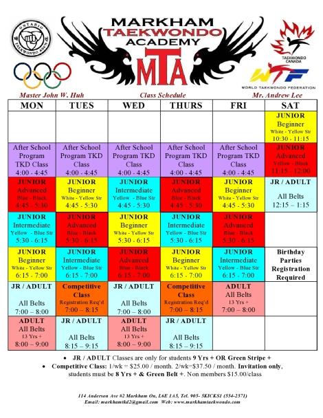 Bur Oak 2016 schedule